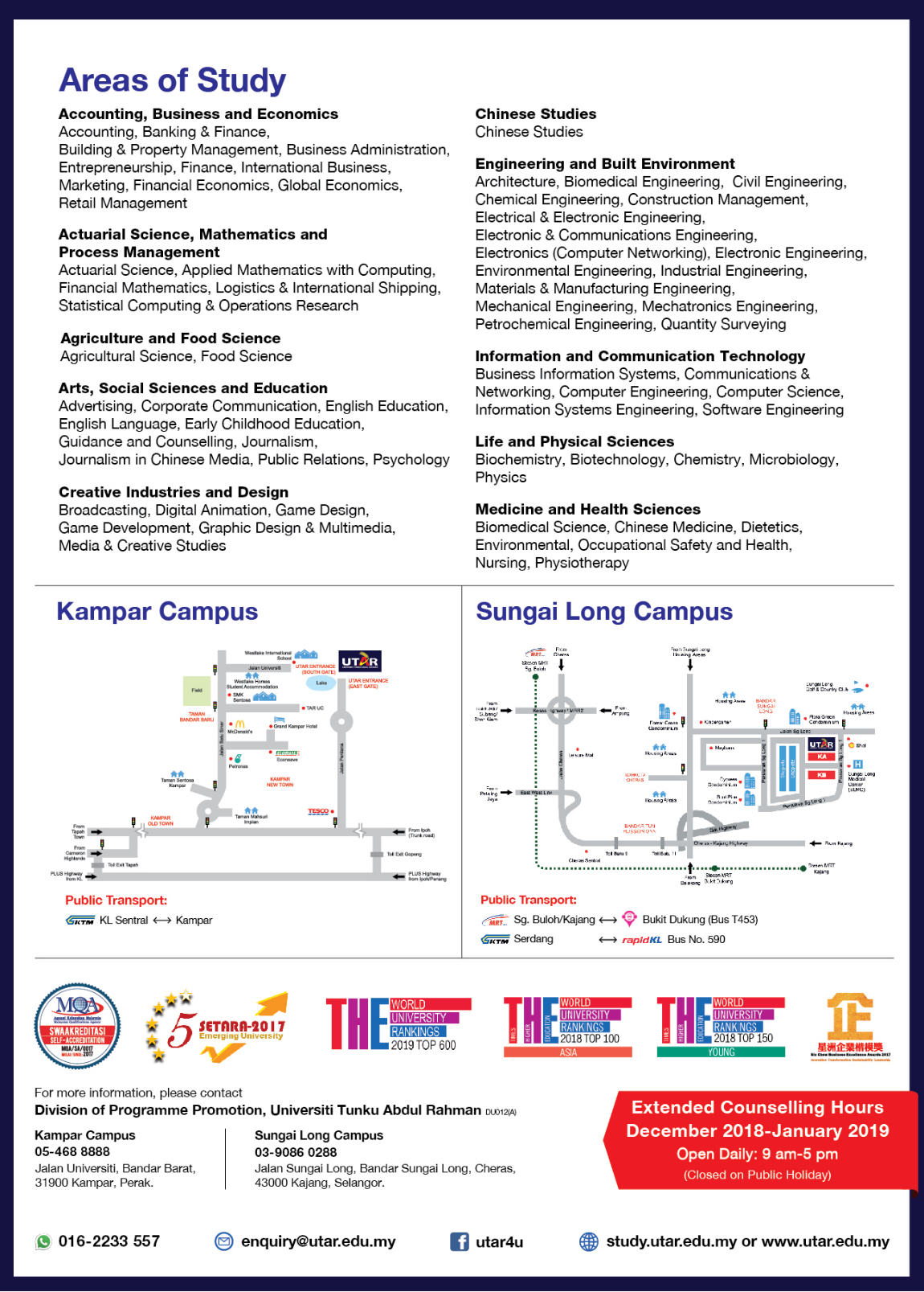 openday-course-offered-UTAR-??