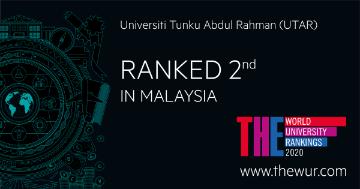 Utar-ranked501-600-THE-World-University-Rankings-2019