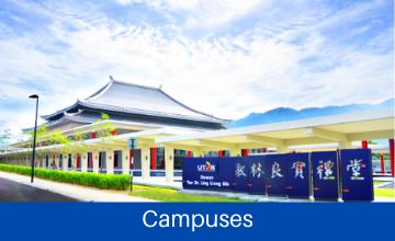 study-with-us-campus-malaysia-UTAR-selangor-perak