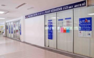 UTAR-Campus-Facilities-Wellness-Centre