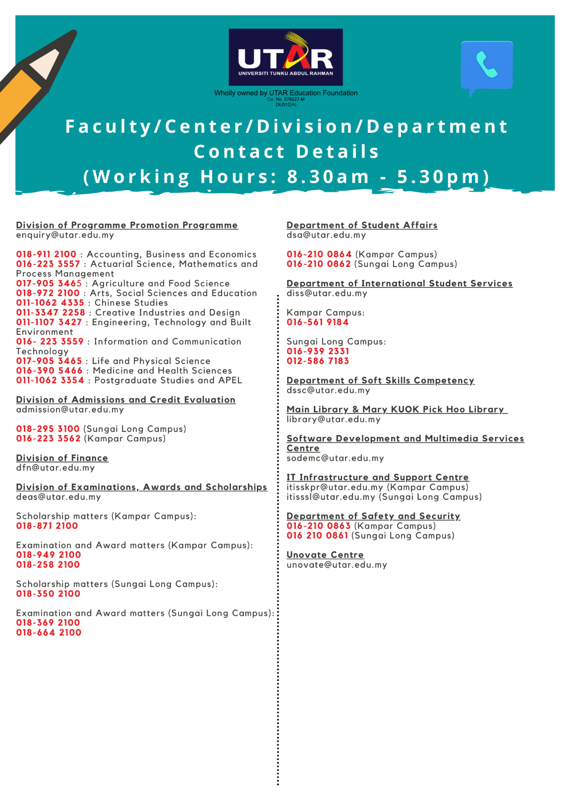 contacts of various utar administrative departments