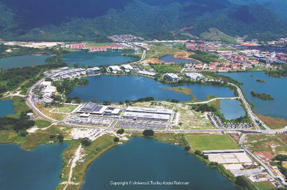 Malaysia university UTAR Kampar campus