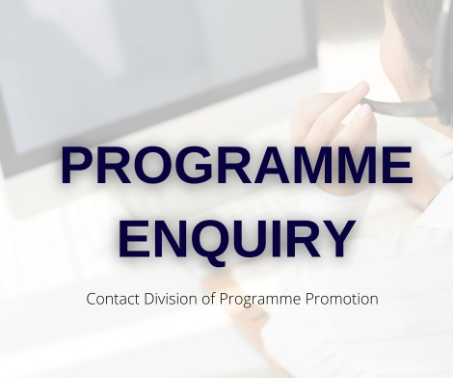 Contact us for programme enquiry