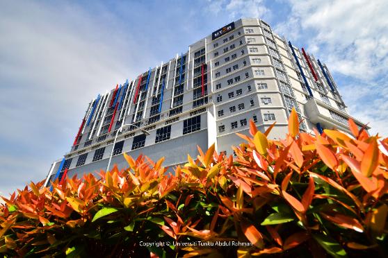 Malaysia university UTAR Sungai Long campus Selangor