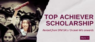 UTAR-top-achiever-scholarship-SPM-STPM-UEC